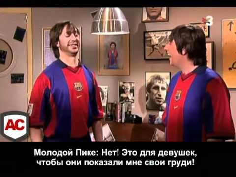 Crackovia {RUS SUB} - Messi, Iniesta and Pique in La Masia.mp4