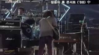 들국화 그것만이 내 세상 1988년 라이브 (Korean Rock band live)