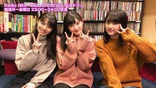 HELLO! DRIVE! -ハロドラ- 道重さゆみ・上國料萌衣・川村文乃 #90