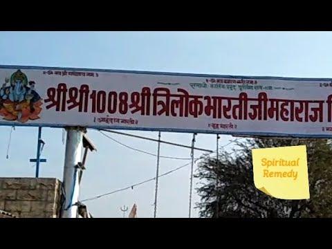 Sajada Dham Jodhpur Rajasthan