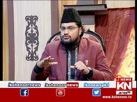 Istakara 19 March 2020 | Kohenoor News Pakistan