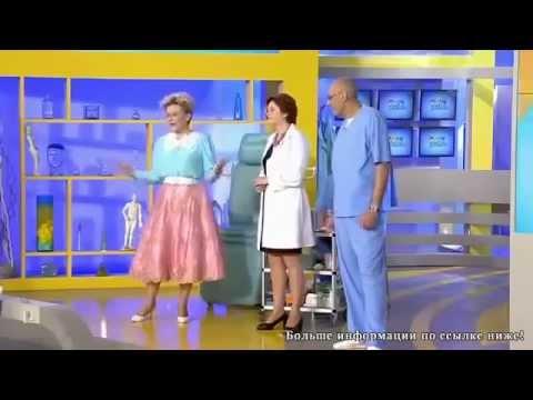 Перегрузка предстательной железы