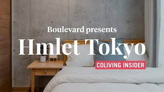 Hmlet in Japan: Inside a cool, minimalist coliving in Tokyo