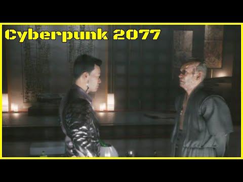Cyberpunk 2077/Holy Goddess!/E4