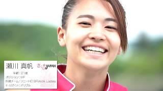 女子ホッケーワールドカップ2018瀬川真帆プロフィール