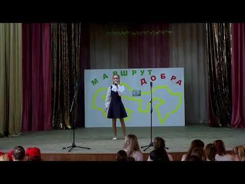 "Вера Миронова, песня ""Дорога добра"""