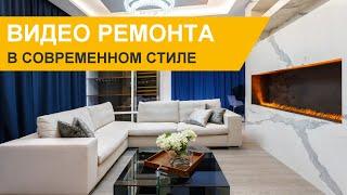 Дизайн и ремонт трёхкомнатной квартиры 120 кв.м в ЖК «Мосфильмовский»