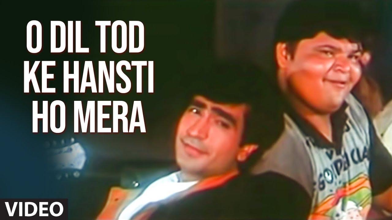 Ho Dil Tod Ke Hasti Ho Mera Lyrics