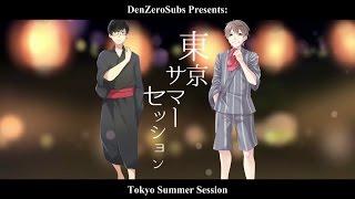 [DenZeroSubs] Tokyo Summer Session Rap Ver. Ft. Ruta (るた) X FM-kun (FMくん) English Subs