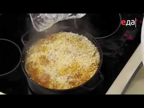Как варить рис в плове, чтобы он не слипался / от шеф-повара / Илья Лазерсон / Обед безбрачия