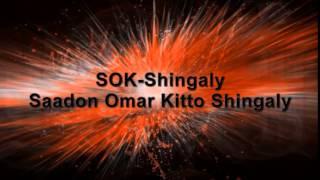 عبدالكريم عيسى اري فلك SOK-Shingaly