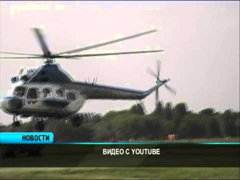 24.09 Почтовый вертолет