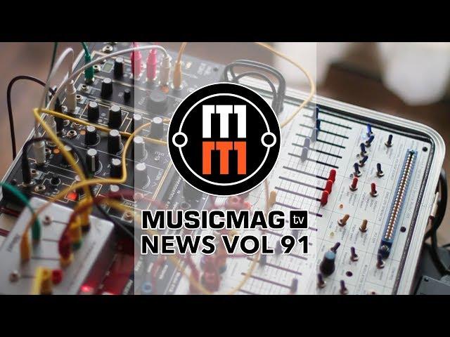 MUSICMAG TV NEWS #91: Roland TR8S, Elta Music Поливокс, новые тизеры от Behringer и др.