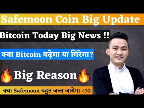Cum de furculiță bitcoin