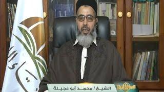 الإسلام والحياة | تأملات في آيات (4) | 14 - 01 - 2017