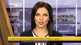 Випуск новин на ПравдаТУТ Львів 17 березня 2018