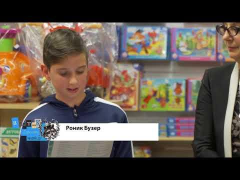 Новых юных литераторов наградили в Торонто