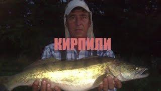 Рыбалка в краснодарском крае на реке кирпили
