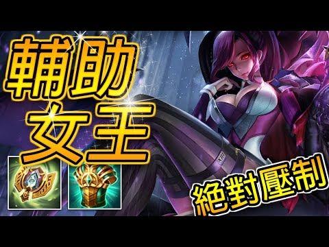2.0輔助神角,美娜的超強凱瑞能力-尚恩