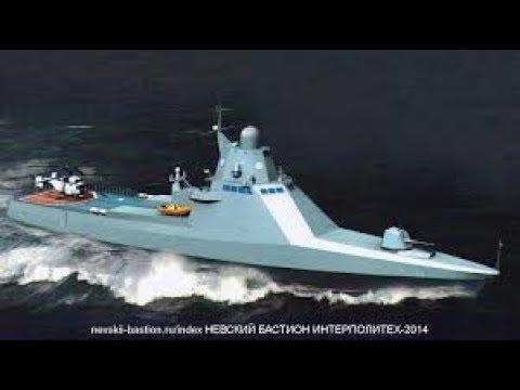 Противопирацкий Патрульный корвет проекта 22160 Часть 2---Protivovirusny Patrol corvettes