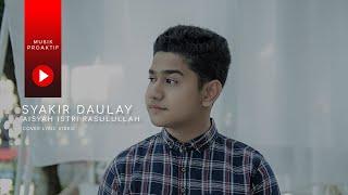 Lirik dan Chord Kunci Gitar Lagu Aisyah Istri Rasulullah - Cover Syakir Daulay: Romantisnya Cintamu