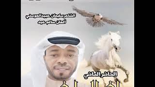 اغنية سار وسلبني المطرب الإماراتي علي الزعابي تحميل MP3