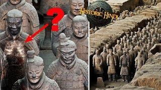 ये मूर्तियां थीं या असली इंसान? जानिए क्या थी सच्चाई | Terracotta Army History in Hindi