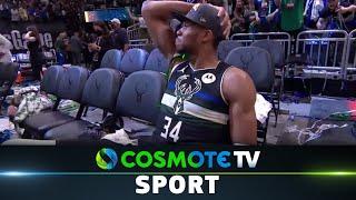 Μπακς - Σανς (105-98) #NBA Finals 2020/21 (Game 6) - Highlights - 7/21/2021   COSMOTE SPORT HD