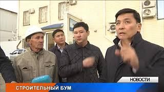 В Уральске сносят аварийные дома