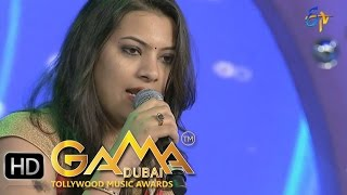 Yaandiro Song - Geethamadhurii Performance in ETV GAMA Music Awards 2015 - 20th March 2016