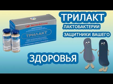 Возбуждающие препараты для женщин список спб
