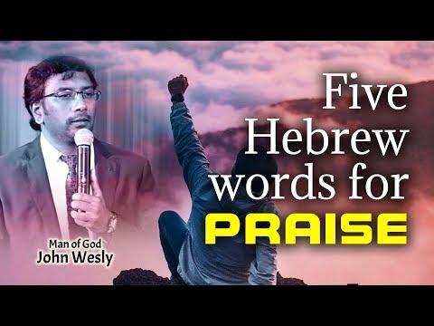 SUNDAY LIVE FIRST WORSHIP 14-07-2019 | Christ Worship Centre | Man of God, John Wesly