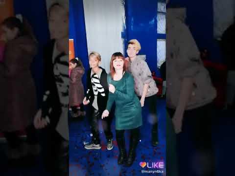 Like♥ Группа (Ленок) (Я Танцую А Вы?) Подпишись и поставь 👍!  (Давай танцуй)!