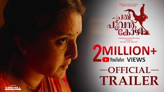 Prathi Poovankozhi - Official Trailer