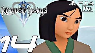 Kingdom Hearts 2 HD - Gameplay Walkthrough Part 14 - 100 Acre Wood & Mulan World (PS4 PRO)