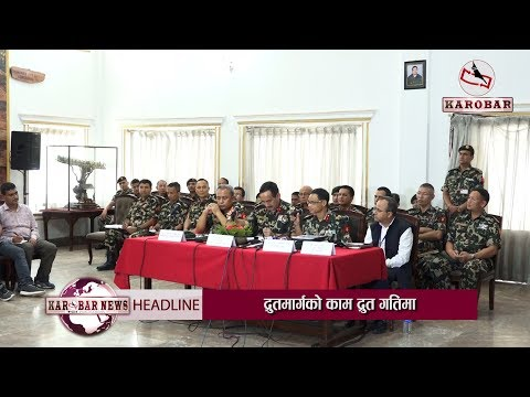 Army Gears Up To Expedite Fast Track
