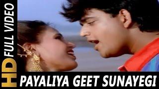 Payaliya Geet Sunayegi | Ravi Kishan - YouTube