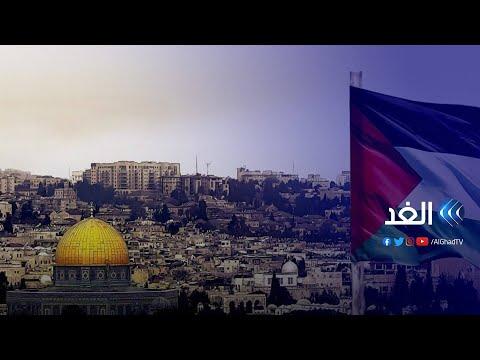 متحدث الاتحاد الأوروبي: نحن على استعداد للتعاون مع مصر والاردن لإحياء اللجنة الرباعية