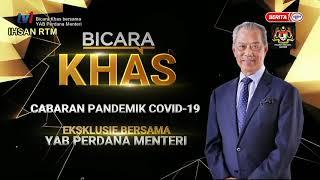 Bicara Khas Cabaran Pandemik Covid-19 oleh YAB Perdana Menteri Malaysia