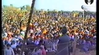 Remarks by Hazrat Mirza Tahir Ahmad, Khalifatul Masih IV(rh) - Jalsa Salana Rabwah 1983 - Second Day