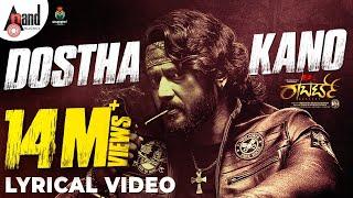 Dostha Kano | Roberrt 3rd Song | Darshan | Tharun Kishore Sudhir | Arjun Janya | Umapathy Films