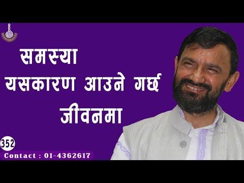 THE  STORY  OF  ECKHART  TOLLE || Dr.Yogi Vikashananda | #Manokranti | 2019