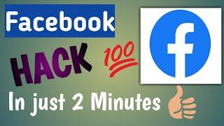 How to Hack facebook account 2020  All software Realities  Urdu