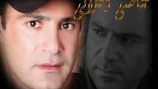 تحميل و مشاهدة Lamma Betkone Ma3y - Assi Helani \ لما بتكوني معي - عاصي الحلاني MP3