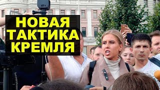 Протест в Москве - оттепель или затишье перед бурей?