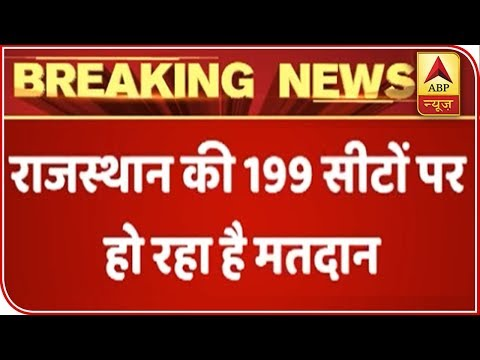 Rajasthan Assembly Election: FULL COVERAGE From 8am To 9am | ABP News