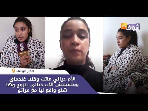 العرب اليوم - شاهد: المراهقة التي حاولت الإنتحار في بث مباشر عبر