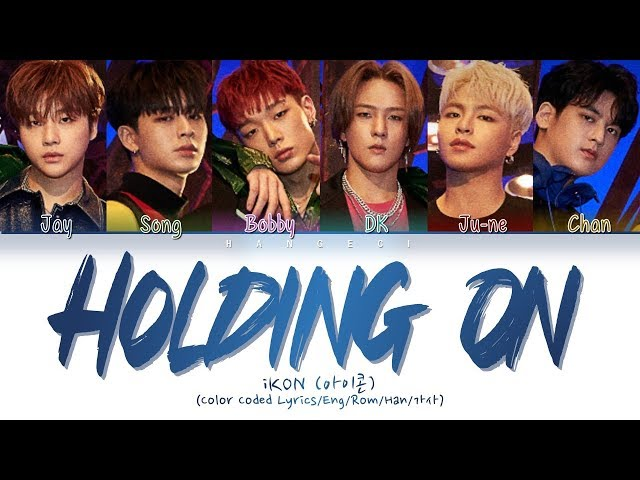 iKON (아이콘) - 견딜만해 (Holding On) (Color Coded Lyrics Eng/Rom/Han/가사)