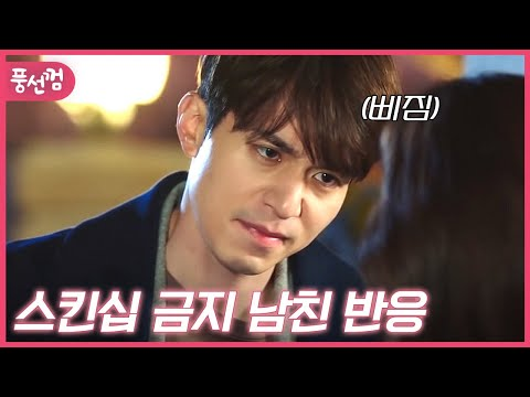 (ENG/SPA/IND) [#Bubblegum] Was Dong-Wook This Adorable? He's Like a Puppy! | #Mix_Clip | #Diggle
