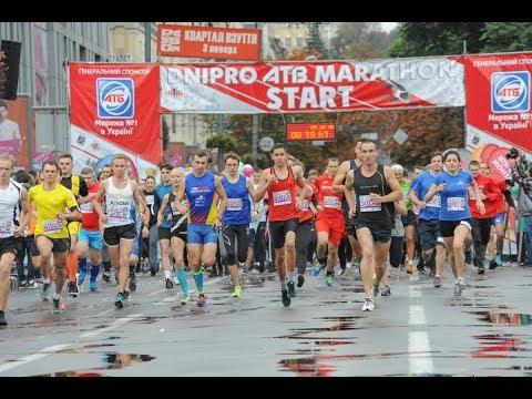 Міжнародні бігові змагання для аматорів та професіоналів відбудуться у Дніпрі 22 вересня